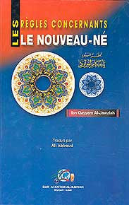 Les Regles Concernants Le Nouveau-NE - Islam - French Language - Arabic Islamic Shopping Store