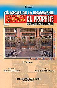 L'Elagage De La Biographie Du Prophete - Islam - French Language - Arabic Islamic Shopping Store
