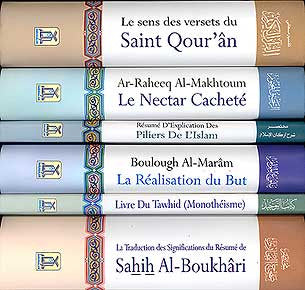 Islamic Library - French 1/6 - Islam - French Language - Arabic Islamic Shopping Store