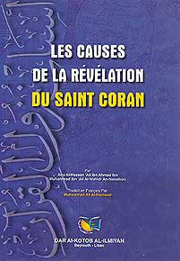 Les Causes De La Revelation Du Saint Coran - Islam - French Language - Arabic Islamic Shopping Store