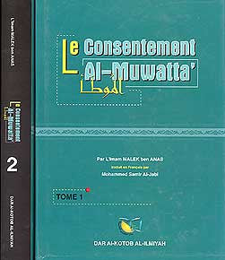 Le Consentement al-Muwatta 1/2 - Islam - French Language - Arabic Islamic Shopping Store