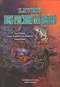 Livre Des Peches Majeurs - Islam - French Language - Arabic Islamic Shopping Store