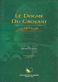Le Dogme Du Croyant - Islam - Creed - French Language - Arabic Islamic Shopping Store