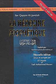 La Medecine Prophetique (Nouvelle Edition) - Islam - French Language - Arabic Islamic Shopping Store