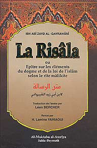 La Risala - Islam - Creed - Maliki Madhab - French Language - Arabic Islamic Shopping Store