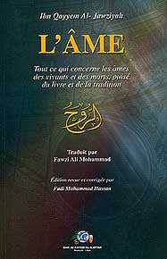 L'Ame - Islam - French Language - Arabic Islamic Shopping Store