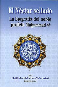 El Nectar Sellado - Islam - Seera - Spanish Language - Arabic Islamic Shopping Store