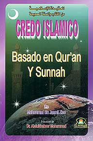 Credo Islamico Basado en Quran y Sunnah - Islam - Creed - Spanish Language - Arabic Islamic Shopping Store