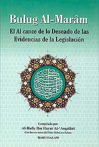 Bulug al-Maram (Spanish) - Islam - Jurispudence - Spanish Language - Arabic Islamic Shopping Store