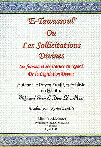 E-Tawassoul Ou Les Sollicitations Divines - Islam - French Language - Arabic Islamic Shopping Store