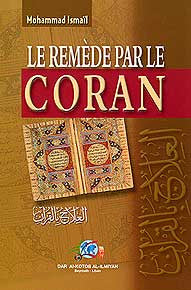 Le Remede Par Le Coran - Islam - French Language - Arabic Islamic Shopping Store