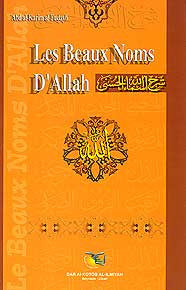 Les Beaux Noms D'Allah - Islam - General - French Language - Arabic Islamic Shopping Store