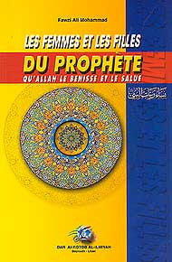 Les Femmes Et Les Filles Du Prophete - Islam - Prophet's Wives - French Language - Arabic Islamic Shopping Store