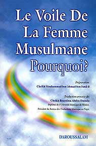 Le Voile De La Femme Musulmane Pourquoi? - Islam - Women - French Language - Arabic Islamic Shopping Store