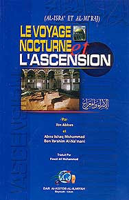 Le Voyage Nocturne Et L'Ascension - Islam - General - French Language - Arabic Islamic Shopping Store