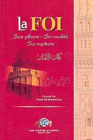 La Foi: Ses Piliers - Sa Realite - Sa Rupture - Islam - Tawhid - French Language - Arabic Islamic Shopping Store