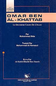 Omar Ben al-Khattab: Le Deuxieme Calife De L'Islam - Islam - Early Muslims - French Language - Arabic Islamic Shopping Store