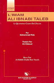 L'Imam Ali Ibn Abi Taleb: Le Quatrieme Calife De L'Islam - Islam - Early Muslims - French Language - Arabic Islamic Shopping Store