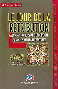 Le Jour De La Retribution - Islam - General - French Language - Arabic Islamic Shopping Store