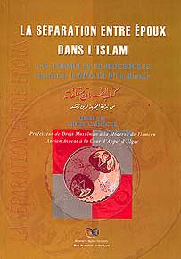 La Separation Entre Epoux Dans L'Islam - Islam - Family - French Language - Arabic Islamic Shopping Store