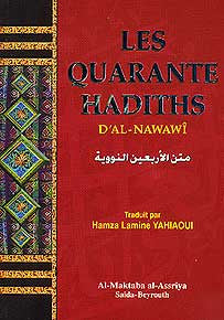 Les Quarante Hadiths - Islam - Hadith - French - Arabic Islamic Shopping Store