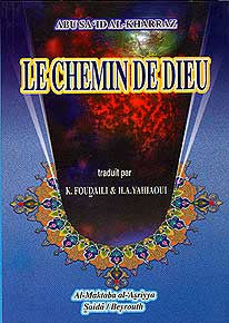 Le Chemin De Dieu ou (Le Livre De La Veracite) - Islam - Creed - French - Arabic Islamic Shopping Store