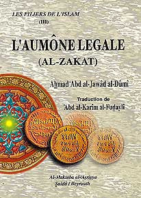Les Piliers De L'Islam: L'Aumone Legale (III) - Islam - General - French Language - Arabic Islamic Shopping Store