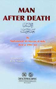 Man After Death - Islam - General - Arabic Islamic Shopping Store