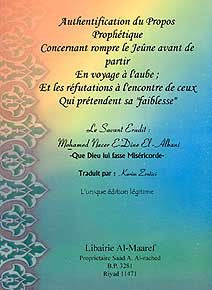 Authentification du Propos Prophetique - Islam - General - French - Arabic Islamic Shopping Store