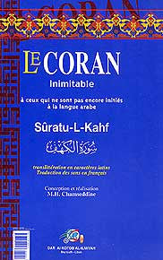 Le Coran Inimitable - Surah L-Kahf (Arabic-French) - Islam - Quran - French - Arabic Islamic Shopping Store