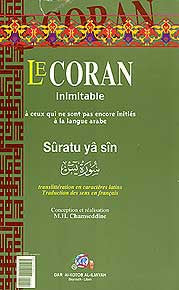 Le Coran Inimitable - Suratu Ya Sin (Arabic-French) - Islam - Quran - French - Arabic Islamic Shopping Store