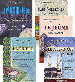 Les Piliers De L'Islam Series 1/5 (French) - Islam - General - French - Arabic Islamic Shopping Store