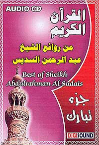 Best of Sheikh Abdul Rahman al-Sudais: Juz Tabarak - Islam - Quran Recitation - Arabic Islamic Shopping Store