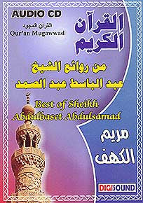 Best of Sheikh Abdul Baset Abdulsamad: Maryam-Al-Kahf - Islam - Quran Recitation - Arabic Islamic Shopping Store