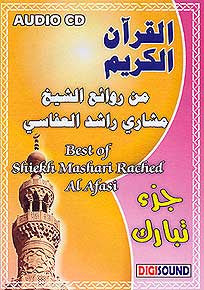 Best of Sheikh Mashari Rached al-Afasi: Juz Tabarak - Islam - Quran Recitation - Arabic Islamic Shopping Store