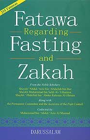 Fatawa Regarding Fasting and Zakah - Fiqh - Islamic Law Rulings - Arabic Islamic Shopping Store