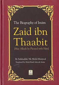 Biography of Imam Zaid ibn Thaabit - Biography - Islamic - Arabic Islamic Shopping Store