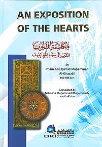 An Exposition of the Hearts - Islamic - General - Arabic Islamic Shopping Store