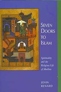 Seven Doors To Islam - Islam - General - Arabic Islamic Shopping Store