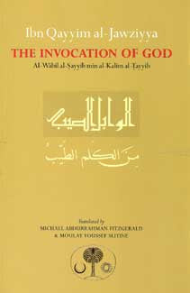 Ibn Qayyim al-Jawziyya on The Invocation of God - Islam - Worship - Arabic Islamic Shopping Store