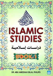 Islamic Studies Book 1 - General Islamic Studies - Arabic Islamic Shopping Store