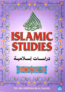 Islamic Studies Book 3 - General Islamic Studies - Arabic Islamic Shopping Store