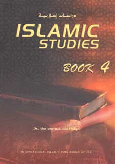 Islamic Studies Book 4 - General Islamic Studies - Arabic Islamic Shopping Store