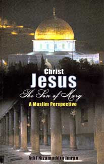 Christ Jesus: The Son of Mary - A Muslim Perspective - Islam - Jesus in Quran - Arabic Islamic Shopping Store