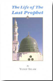 The Life of the Last Prophet - Islam - Seera - Arabic Islamic Shopping Store