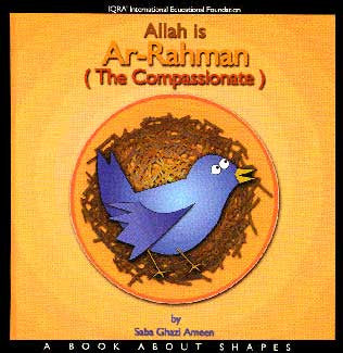 Allah is Ar-Rahman (The Compassionate) (English) - Children's Book 3-6, Islamic (English) - Arabic Islamic Shopping Store
