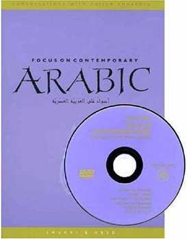 Focus on Contemporary Arabic (w/DVD) - Language Study - Arabic - Arabic Islamic Shopping Store