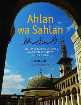 Ahlan wa Sahlan Functional Modern Standard Arabic For Beginners - Textbook w/CD-ROM & DVD - Language Study - Arabic - Arabic Islamic Shopping Store