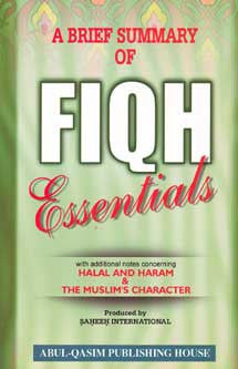 A Brief Summary of Fiqh Essentials (S/C, En) - Intro to Islamic Law - Arabic Islamic Shopping Store