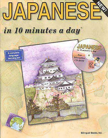 JAPANESE in 10 minutes a day with CD-ROM - Language Study - Arabic Islamic Shopping Store